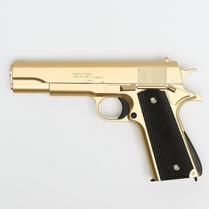 Пистолет пружинный(золотой) Galaxy G.13GD, клб 6 мм