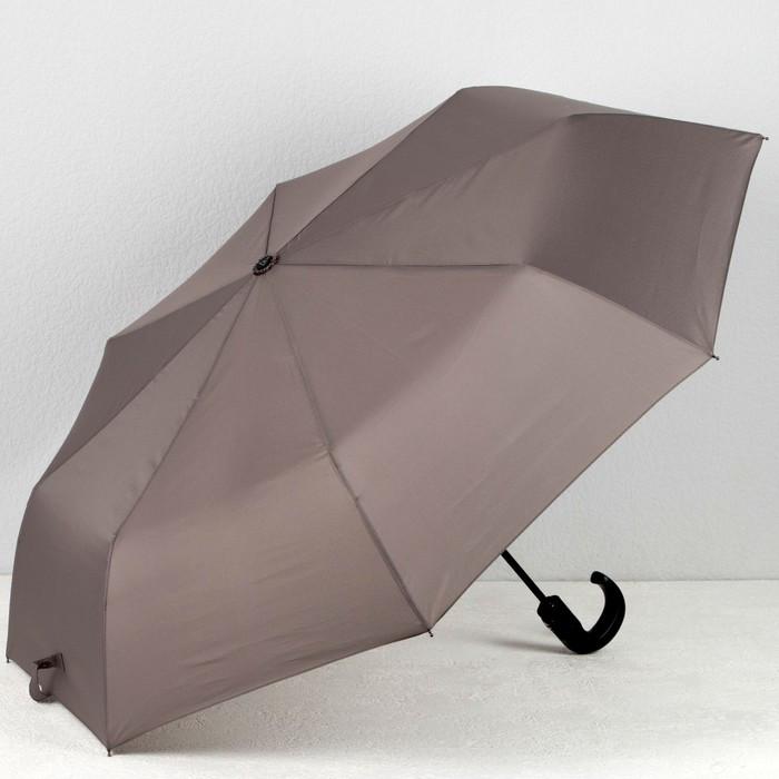 Зонт автоматический «Однотонный», 3 сложения, 8 спиц, R = 51 см, цвет серый