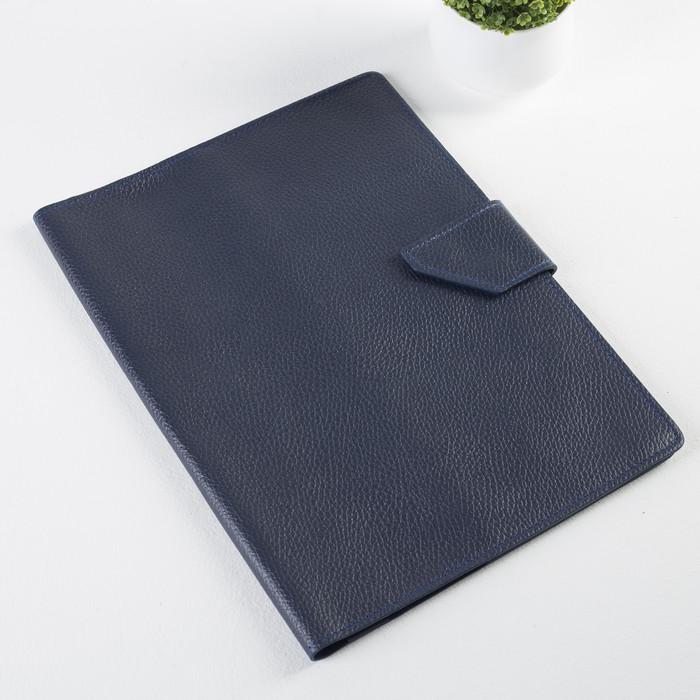 Папка для документов на клапане, 1 комплект, цвет синий