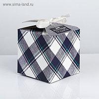 Складная коробка «Особенный подарок», 12 × 12 × 12 см