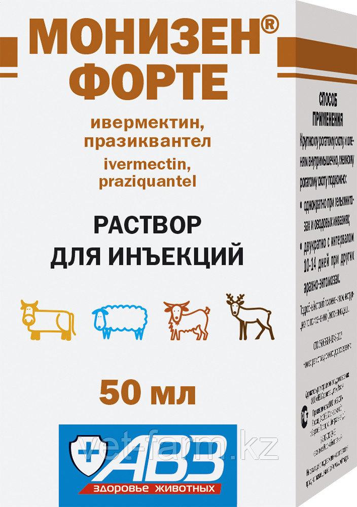 МОНИЗЕН Форте 50 мл