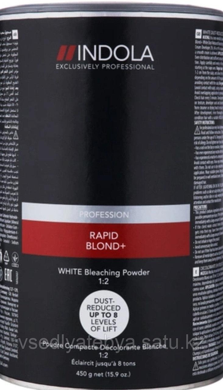 Indola Profession Rapid Blond+white серии Indola 450g-средство для осветления белый