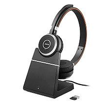 Jabra 6599-823-399 Гарнитура беспроводная EVOLVE 65 MS Stereo, Charging Stand