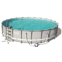 Каркасный бассейн Bestway 56675 (610х122) с картриджным фильтром, лестницей и тентом, фото 1