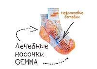 Лечебные профилактические носочки GEMMA.