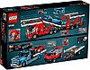Конструктор LEGO TECHNIC Автовоз 42098, фото 3