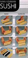 Прибор для изготовления Суши GUNKAN 19x7см (Ibili, Испания)