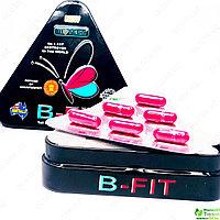 Капсулы для похудения B-fit -  1 блистер (6 капсул)