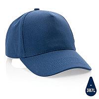 Бейсболка Impact из переработанного хлопка AWARE™, 5 клиньев, 280 г/м2, темно-синий, , высота 12 см., диаметр