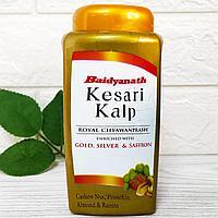 Чаванпраш Кесари Кальп Золото, серебро, шафран / Байдьянатх (Kesari Kalp Gold, Silver, Saffron) 500 гр