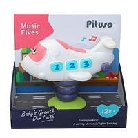 PITUSO Развивающая игрушка САМОЛЕТ (на присоске) (свет,звук) 18*11*14,3 см, фото 1