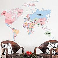 """Наклейка """"Карта мира"""", вид №3"""
