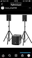 Активна акустика ( комплект)The Box CL 108/115MKII Basis Bundle