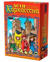 Игра настольная Дети Каркассона