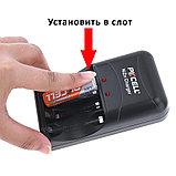 Зарядное устройство PKCELL PK-8186 + 4 аккумулятора Ni-Zn АА, фото 10