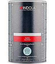 Indola Profession Rapid Blond Blue серии Indola 450g-средство для осветления голубой