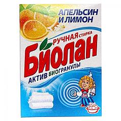 СТИРАЛЬНЫЙ ПОРОШОК БИОЛАН 350гр