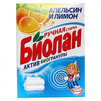 СТИРАЛЬНЫЙ ПОРОШОК БИОЛАН 350гр, фото 2