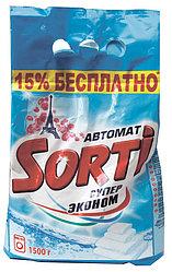 СТИРАЛЬНЫЙ ПОРОШОК SORTI 1.5 кг