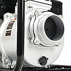 Мотопомпа Patriot MP 4090 S, фото 3