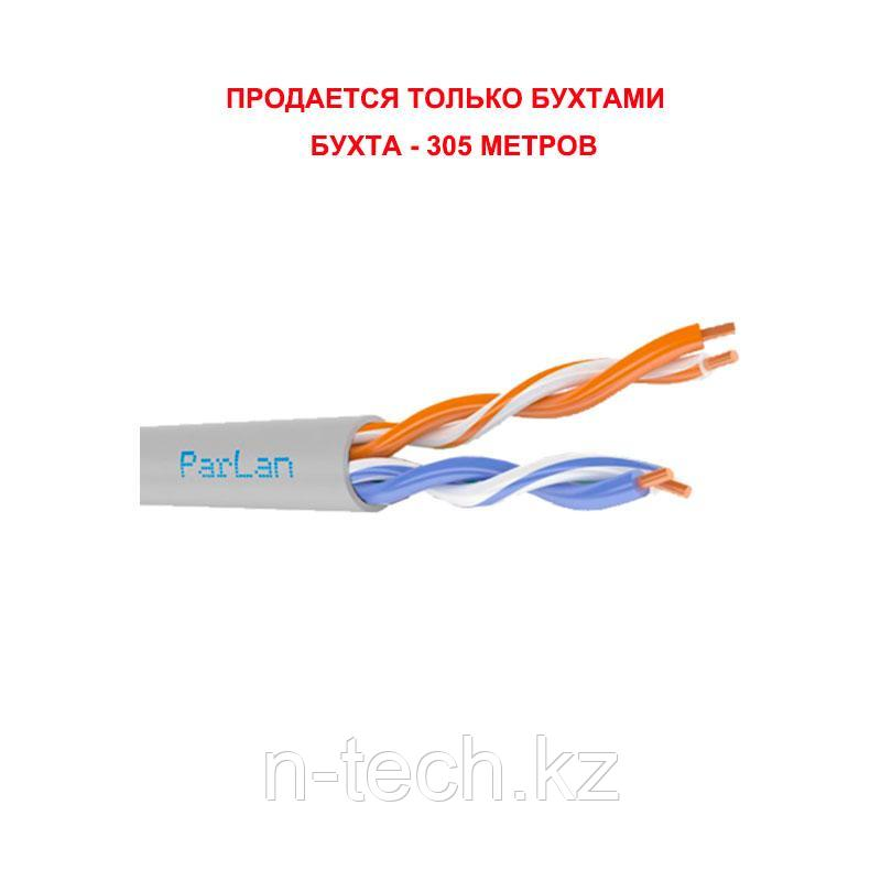 Паритет ParLan U/UTP Cat 5e 2х2х0.52 PVC кабель (провод)