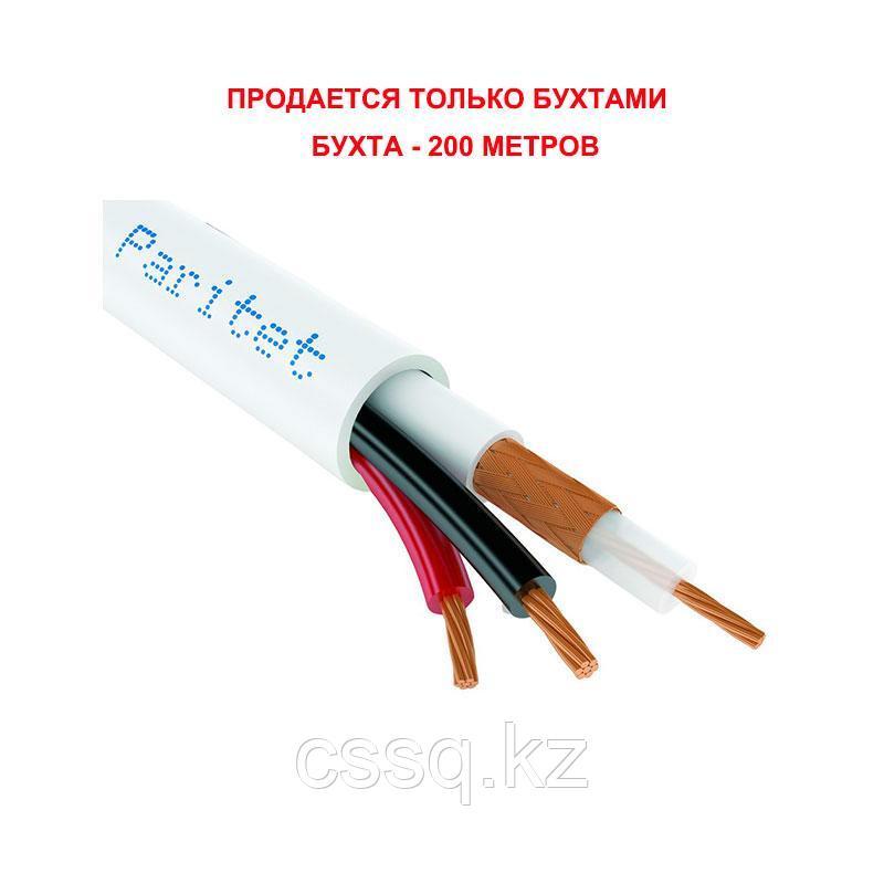 Паритет КВК-В-2 2х0,75 кабель (провод)