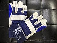Перчатки комбинированные SAFE HAND