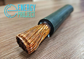 Медный силовой резиновый кабель КГ 3х 2,5+1х1,5