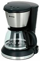 Кофеварка Vitek VT-1506