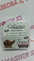 Snail collagen eye mask deep cleaning - Антивозрастные гидрогелевые патчи для глаз