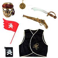 Пиратский набор для карнавала мушкет со звуковыми эффектами маска жилет сабля флаг и мешочек для золота