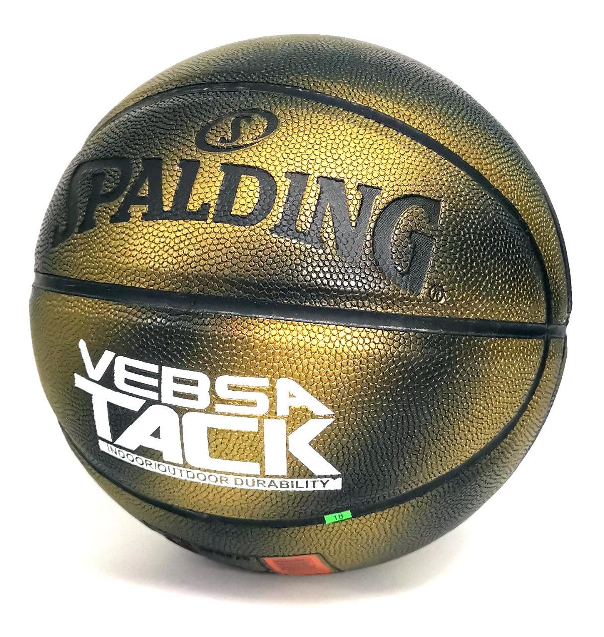 Мяч баскетбольный Spalding Vebsa Tack 40