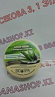 Belle Jardin Bio-Spa Aloe Vera + Collagen and Elastin - Крем для лица Алоэ-Вера + коллаген и эластин