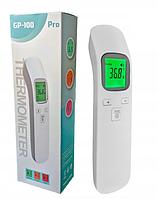 Бесконтактный инфракрасный термометр Gp-100