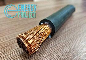Медный силовой резиновый кабель КГ 3х 4+1х2,5