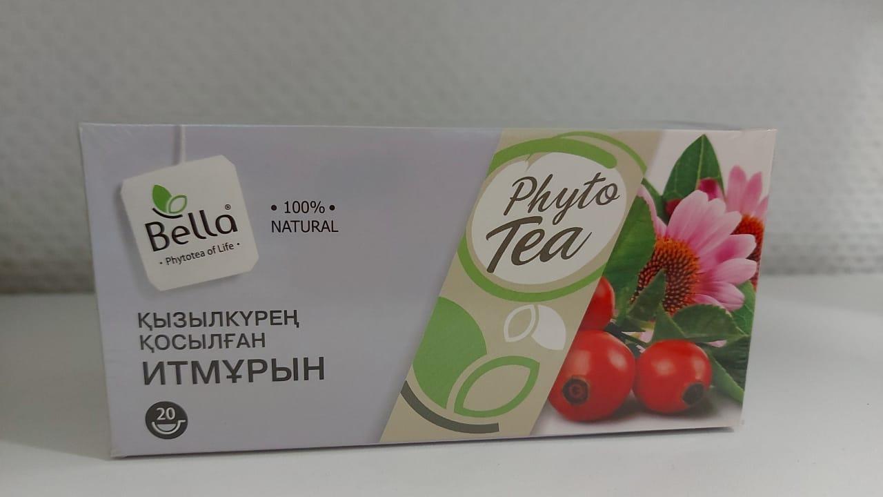 Шиповник с эхинацеей 2,0 №20 ф/чай Белла