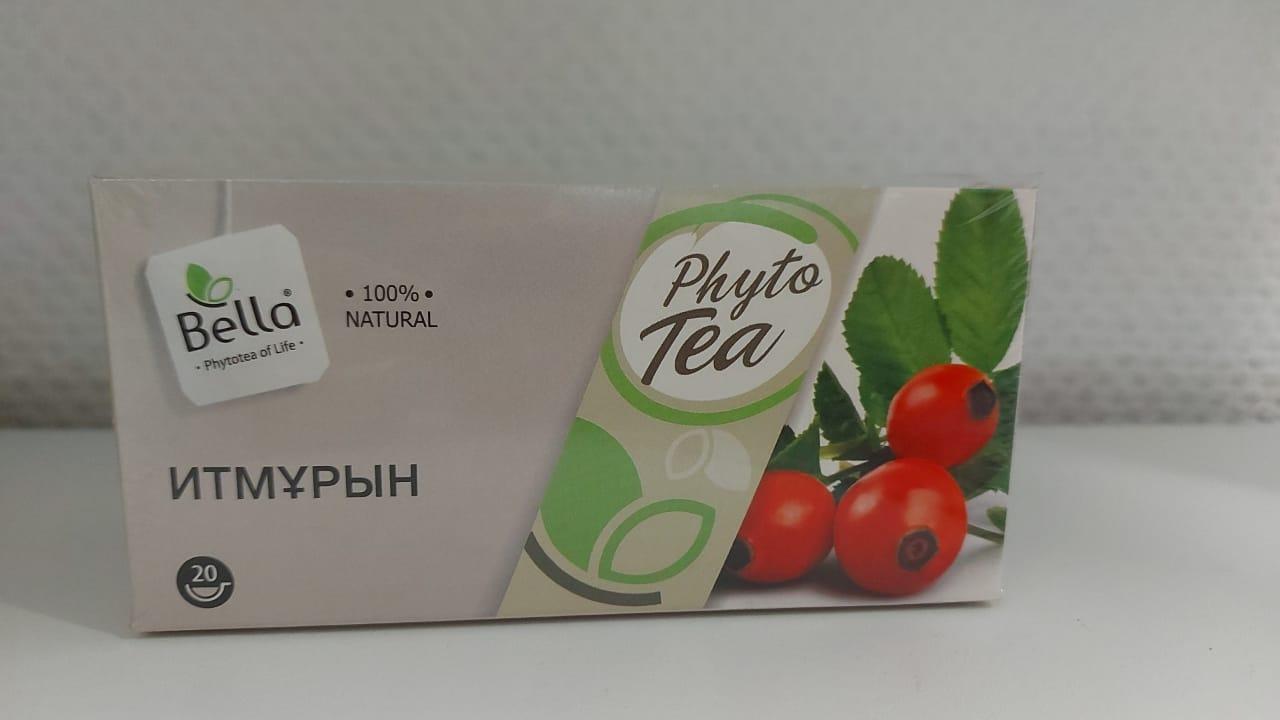 Шиповник 2.0 г №20 фито-чай Белла