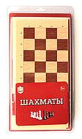 """""""Шахматы"""" в бежевой пластиковой коробке (большие), фото 1"""