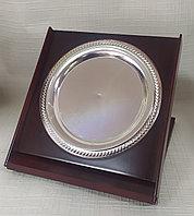 Наградная тарелка (15см)