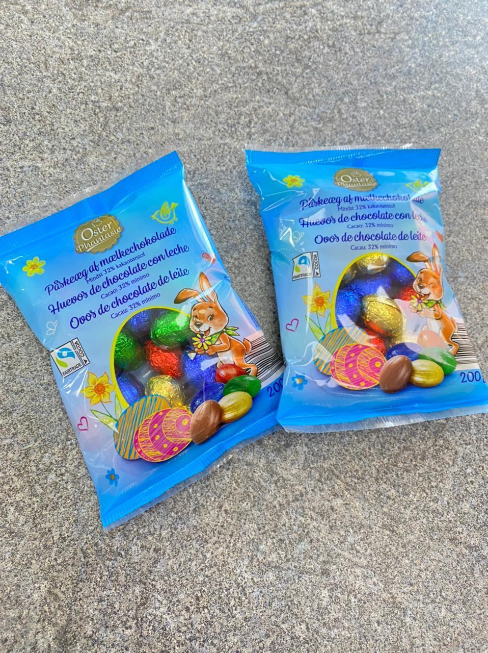 Яйца шоколадные разноцветные 200гр