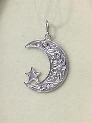 Подвеска мусульманская / серебро