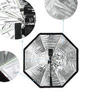 Октобокс 120 см зонт, фото 2