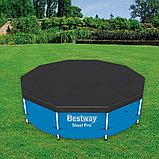 Тент для каркасного бассейна диаметром 366 см, BestWay 58037, фото 3
