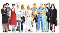 Услуги по аттестации производственных объектьов по условиям труда