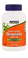 Now foods ГРАВИОЛА. 1000 мг . Для лечения и профилактики онкологии.  90 таблеток