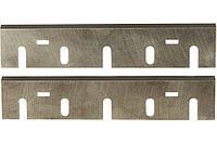 Ножи твердосплавные 2 шт. для электрорубанка 1806 B (170 мм)