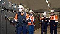 Аттестация производственных объектов по условиям труда