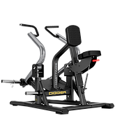 Гребная тяга с независимыми рычагами Digger HD005-2