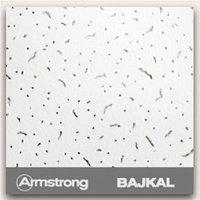 Армстронг Байкал подвесной потолок Bajkal с комплектующими
