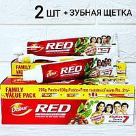Зубная паста RED Dabur (Ред Дабур) имбирь, гвоздика,стручковый перец, мята, 2 шт -300 гр